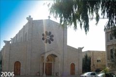كنيسة يسوع الفادي - دير اللاتين - Jesus the Redeemer Church - Latin Monastery