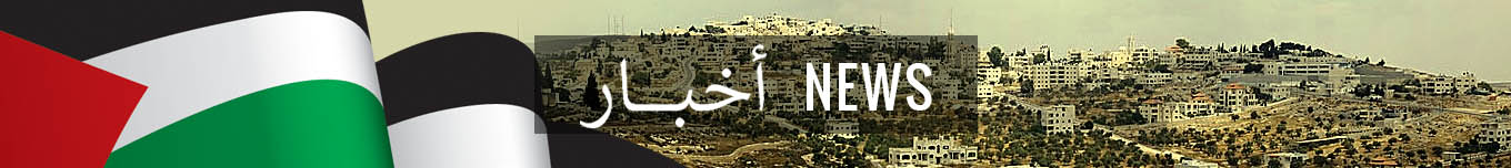 taybeh-news